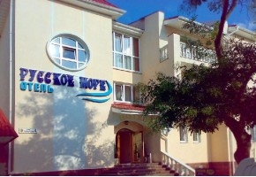 «Русское море» Отель